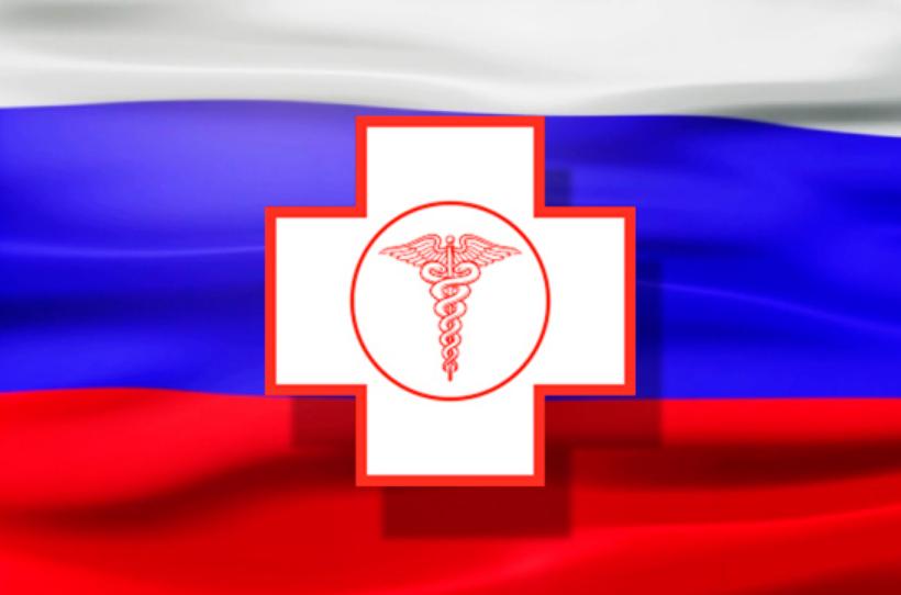 ФФОМС: отказывать в госпитализации из-за отсутствия справки о COVID-19 — незаконно