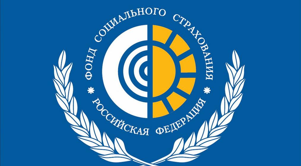 Работающие россияне старше 65 лет смогут продлить электронные больничные до 29 мая